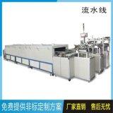 LED点胶流水线非标自动化设备排料机灌胶机生产定制