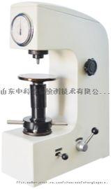 HR-150A型洛氏硬度计