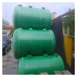 小款旱厕改造玻璃钢20环保化粪池