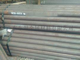 凤宝Q345  355合金管现货供应8163标准