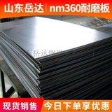 Q235NH耐候板Q235NH耐候钢板现货销售加工零售