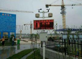 郑州工地扬尘在线检测仪,粉尘浓度PM2.5检测设备