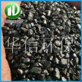 无烟煤滤料多介质过滤器污水处理滤料用水洗精致无烟煤