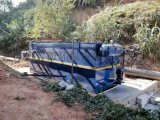 小型农村养猪场废水处理工艺整套装置-竹源环保