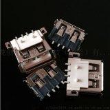 USB沉板连接器,深圳USB插座厂家,东莞TYPE-C插座厂家