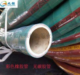 三元乙丙橡胶管 衡水景县  多规格阻燃耐静电胶管