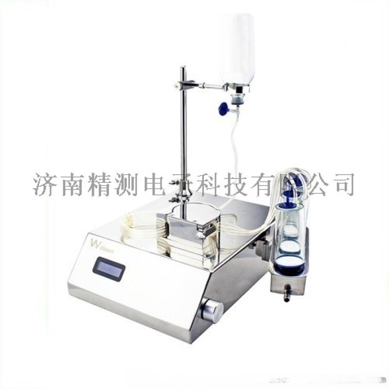 口罩防护服分析集菌仪