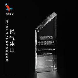 新款水晶奖杯奖牌 个性水晶冰山式奖杯 厂家定制