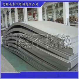 无锡亮鑫按需加工 耐高温不锈钢板冷轧板310S材料