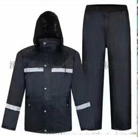 分体雨衣材质 反光雨衣
