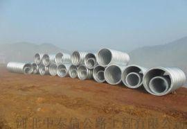 镀锌钢波纹管涵 金属波纹涵管 波纹钢管低价