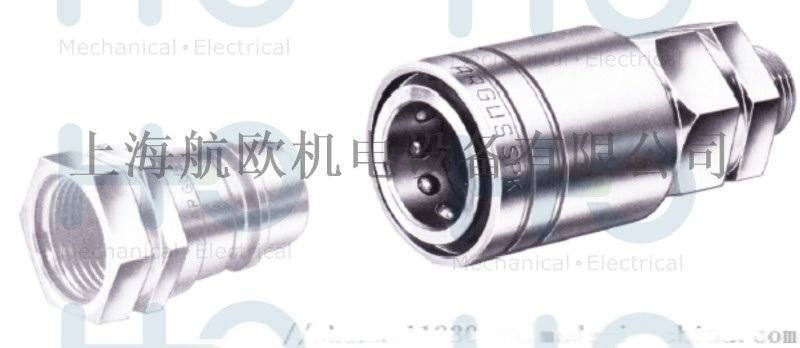 IPR限制器IP-160-RA SK+140