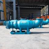 1200ZQ潛水軸流泵