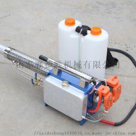双管弥雾机 烟雾水雾两用机 杀菌消毒喷雾器