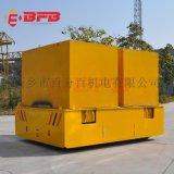 仿爆自动化生产线70吨钢丝绳平板车 蓄电池电动平车
