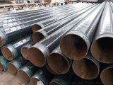 燃氣管道用三層PE防腐無縫鋼管價格