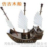 手工制作郑和宝船模型