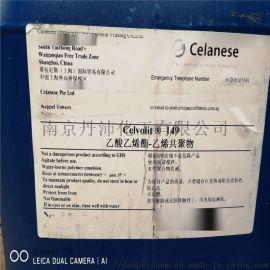 紙壁塗層用途塞拉尼斯VAE乳液149