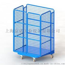 U型折叠式网格物流台车 双门可配隔板周转笼车