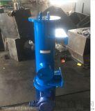 不同型号液压站 液压成套系统 来电定制