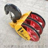 QD雙樑起重機吊鉤 半封閉吊鉤組 耐磨滑輪吊鉤