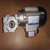 NERI电动机T112B6  3kw专业刹车马达