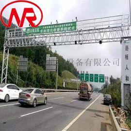 公路小区道路电动升降限高龙门架 智能液压升降限高杆