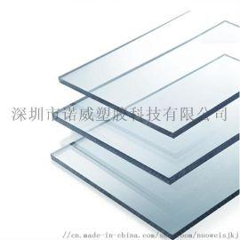 诺威厂家直销日本防刮花他喜龙PC+PMMA复合板