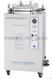 数显压力蒸汽灭菌器-控时控温
