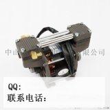 真空泵 小型 220V无油真空泵 微型活塞式真空泵 静音 15Lmin