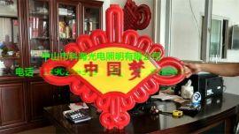 扇形LED中国结灯|发光中国梦景观灯|LED扇形中国结路灯|