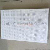 东风日产4s店微孔镀锌钢板