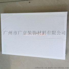 東風日產4s店微孔鍍鋅鋼板