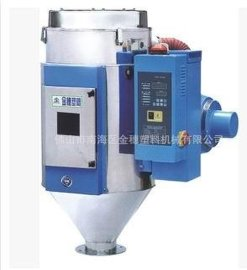 干燥机 欧化式干燥机
