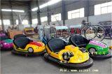 兒童遊樂設備碰碰車 碰碰車廠家直銷 碰碰車遊樂設備