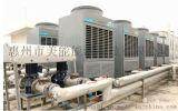 深圳公寓專用直熱迴圈空氣能熱水器