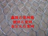 內蒙古巴彥卓爾地區高鋅石籠網鍍鋅石籠網廠家 高爾凡材質 按國標生產