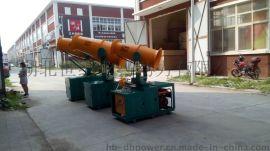 LMEP50远射程高压抑尘喷雾风机
