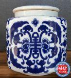 蜂蜜陶瓷包装罐,食品罐生产厂家