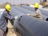 環氧煤瀝青防腐螺旋鋼管廠家