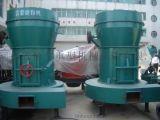 貝殼超細脫硫石灰石磨粉機/碳化矽雷蒙磨粉機/膨潤土雷蒙磨粉碎機