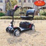 恩萊德F100Plus智慧休閒代步車老年四輪電動車 實心胎自動剎車