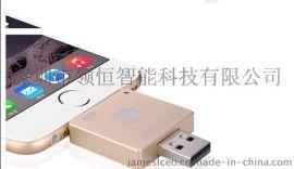 北京16G手機U盤卡定制