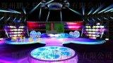 鹏轩智能虚拟3D舞台机让我们的舞台也一样精彩