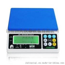 钰恒新款JTS-LW电子桌秤 高精度计重电子称