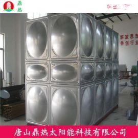 信阳工厂供应鼎热热泵不锈钢水箱厂家节能环保支持定制