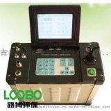 現貨供應,廠家直銷-LB-70C自動煙塵煙氣測試儀