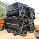 定做3立方底卸式矿车 侧卸式矿车 定做轮对