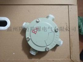 AH-G3/4三吊防爆三通接线盒