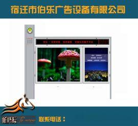 《供应宣传栏》开启宣传栏、社区广告宣传